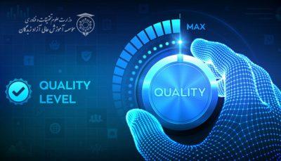 مدیریت کنترل کیفیت