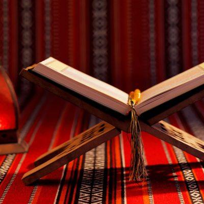 علوم قرآن و احادیث