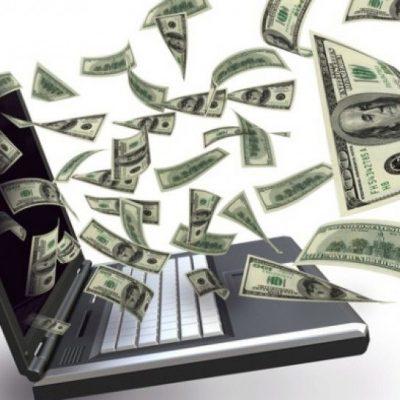 اقتصادو تجارت الکترونیک