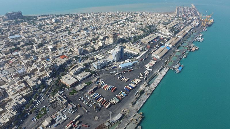 دانشگاه پیام نور واحد بوشهر