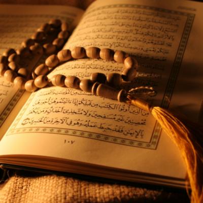 منابع امتحانی پایان ترم علوم قرآن و حدیث فراگیر دانشگاه پیام نور