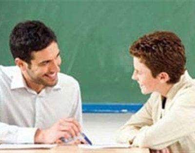 کتاب های رشته مشاوره گرایش مشاوره مدرسه پیام نور